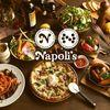 ナポリス ピッツァ&カフェ - 料理写真:
