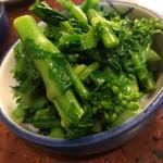 和田屋 - 菜の花辛し和え