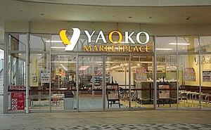ヤオコー 浦和美園店