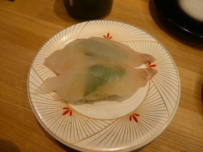 海転寿司 魚河岸 イオンモールKYOTO店
