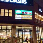 63705598 - 店舗外観(夜)。