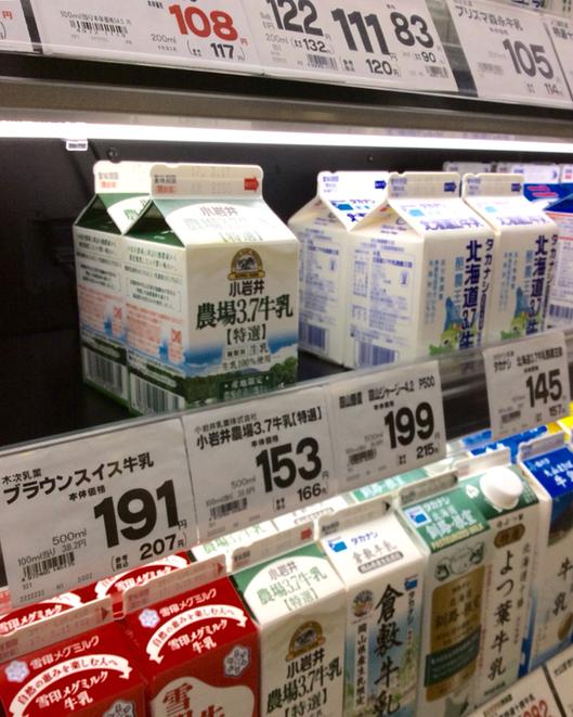 阪急オアシス 福島玉川店