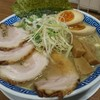 麺処 丸め - 料理写真:
