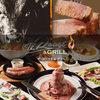 ザ・ロースト&グリル - 料理写真: