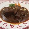 スコット(新館) - 料理写真:タンシチュー