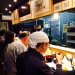 にし邑 - 店内の様子