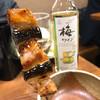 とりきん佐藤 - 料理写真: