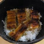 絆 - 料理写真:うな丼 2100円