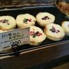 """ぐりむわーるど - 料理写真:""""パン屋さんのチーズタルト""""そのお味は(´▽`)ノ"""