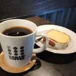 ハマコーヒー - コロンビアとレモンケーキ