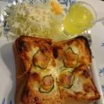 リーベ - ピザトースト