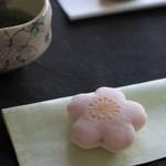 末富 -  桜