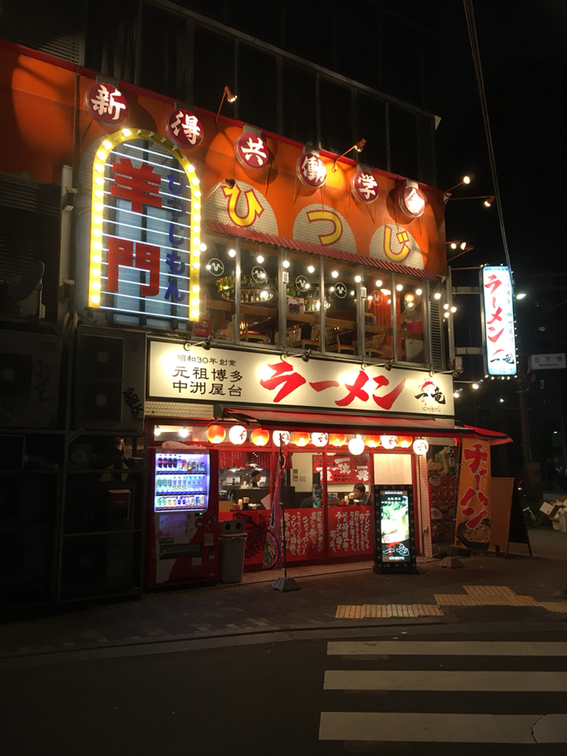 元祖博多中洲屋台ラーメン 一竜  渋谷並木橋