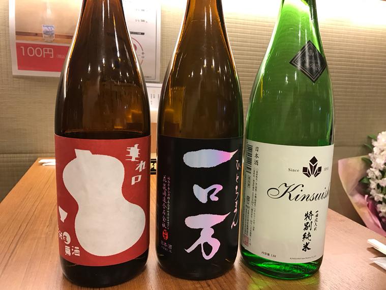 東北の日本酒と肴 いえじ