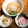 喜元門 - 料理写真:天然真鯛出汁らーめん 鯛アラ飯付き
