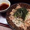 玉川 - 料理写真:肉つけそば(580円)