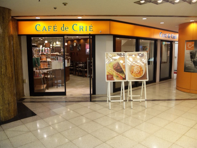 カフェ・ド・クリエ 新宿東新ビル店