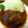 三福亭 - 料理写真:ふっくらハンバーグ