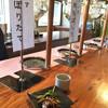 山口酒造場 - 料理写真: