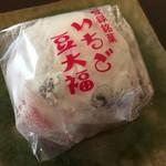 63766978 - いちご豆大福 237円