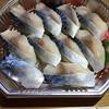 寿司栄 - 料理写真:八戸鯖握り10貫1300円