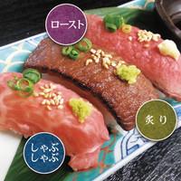米沢牛三種盛り寿司1,080円(税込)