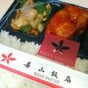 喜山飯店 - 料理写真: