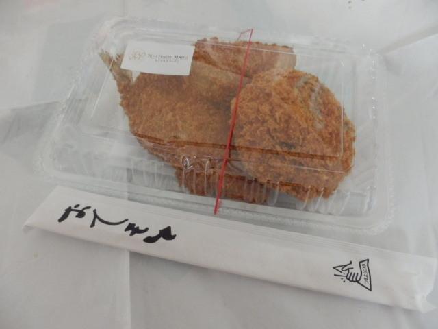 イチ ハチ マル サンマルコキッチン カテプリ新さっぽろ店