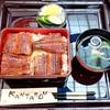 かんたろう - 料理写真:かんたろう@浜松 うな重
