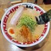 屯ちん - 料理写真:東京豚骨ラーメン¥680