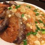 俵飯 - トマト塩ダレを使った丼