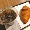 café ラ・ネージュ - 料理写真:モーニングAセット(400円)