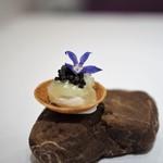 レストラン アルシミスト - チーズのタルト 晩白柚 キャビア