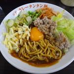 元祖カレータンタン麺 征虎 - 汁なしカレーそば