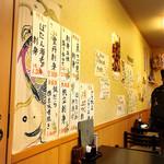 鮨國 - 単品も色々あって、店外の行列を知らなければゆっくり食べれる雰囲気なんだけど…(笑)