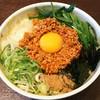 らー麺 鉄山靠 - 料理写真: