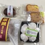 菓匠 幹栄 × Cafe Latte 57℃ - 1周年記念巾着の中身