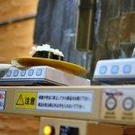 もりもり寿し - ハイテクなのね 悲願?北陸新幹線