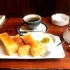 コーヒーワークショップ・シャンティ - 料理写真: