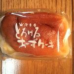 モンテスミヨシ - とろけるちーずケーキ