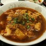 リトル成都 - 麻婆豆腐麺