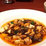 ジョーズ シャンハイ ニューヨーク - スパイシー麻婆豆腐セット¥1650