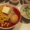 蒙古タンメン中本 - 料理写真:半北極ラーメン(辛さ10倍)+ネギ+コーン+バター+固茹で北極玉子