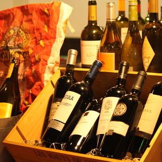ワイン各種イタリア産、チリ産など120分飲み放題1500円!