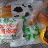 童夢の森 バンビ  - 料理写真:5種類購入しました。価格は内税。