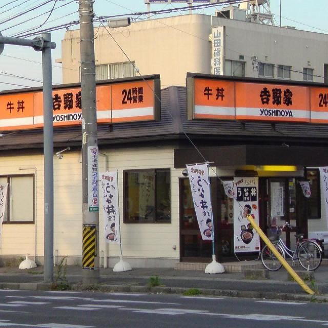 吉野家 247号線半田店