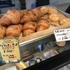 ヴルストよしだ - 料理写真:提供されているパンは2種類でした