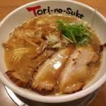 とりの助 - 炙りチャーシュー麺。