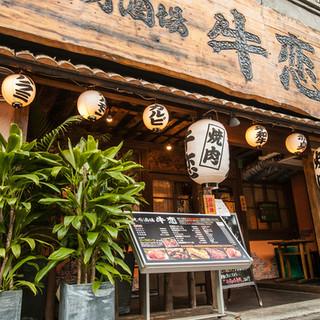 新宿店は午後5時開店、朝方まで!