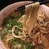 一乗寺ブギー - 料理写真: